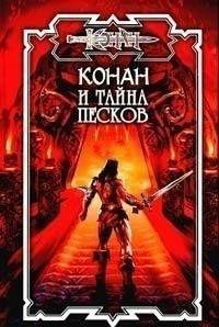 Мертвое Сокровище