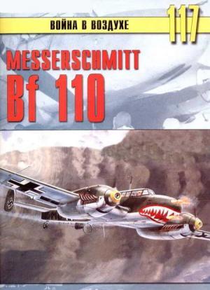 Messerschmitt Bf 110