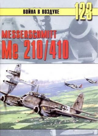 Messershmitt Me 210/410