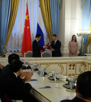 Межправительственные комиссии и модернизация российской экономики