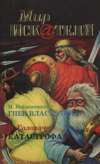 Мир «Искателя», 1998 № 03