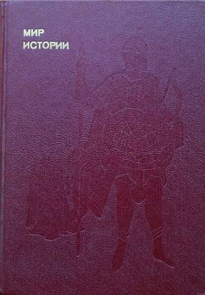Мир истории: Русские земли в XIII-XV веках