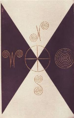 «Мир приключений» 1971