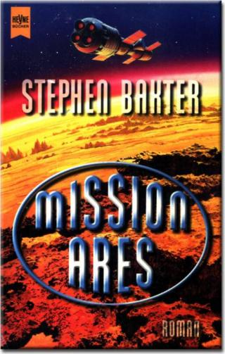Mission Ares