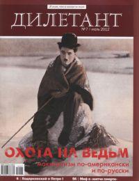 ходорковский тюрьма и воля скачать книгу бесплатно