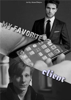 Мой любимый клиент (СИ)