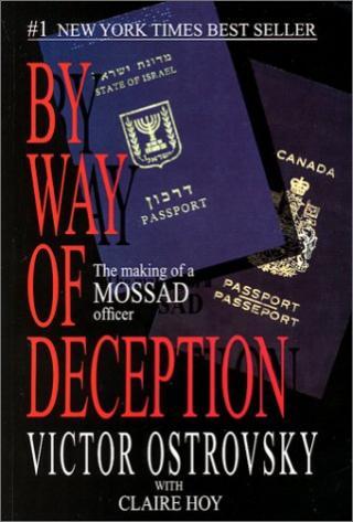Моссад: путем обмана (разоблачения израильского разведчика)