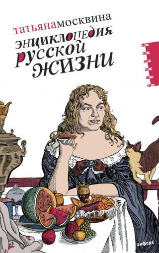 Моя летопись: 1999-2007