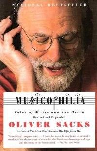 Музыкофилия: Сказки о музыке и о мозге