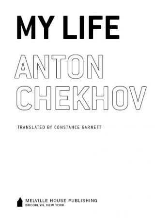 My Life (The Art of the Novella)