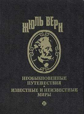 "Мятежники с ""Баунти"""