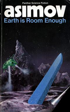 На земле достаточно места (Сборник рассказов)