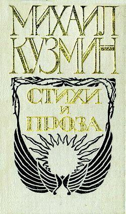 Набег на Барсуковку [litres]