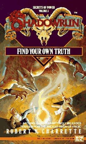 Найди свою правду
