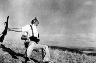 Намедни. Наша эра - 1936