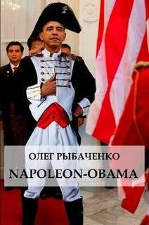 Napoleon-Obama