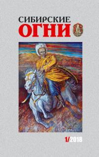 Народные мемуары. Из жизни советской школы