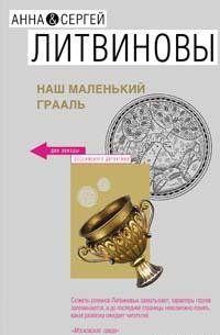 Jla tower of babel читать на русском
