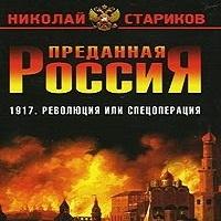 Наши союзники от Бориса Годунова до Николая II