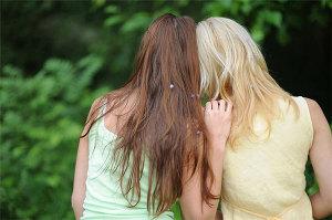 Настоящая подруга (СИ)