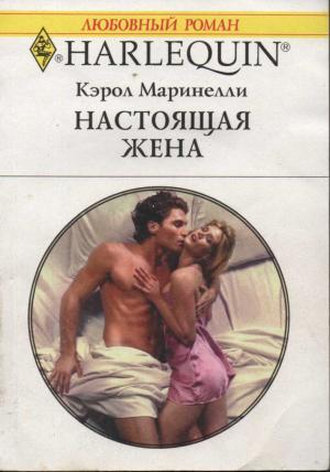 fb2 роман короткий любовный