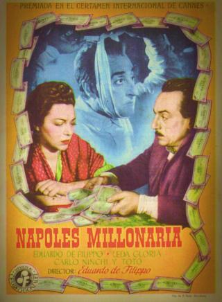 Неаполь – город миллионеров