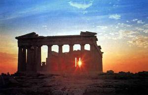 Небо Акрополя (СИ)