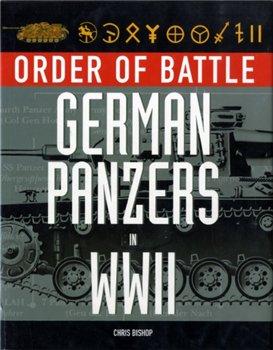 Немецкие бронетанковые войска Второй мировой войны