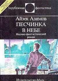 Немезида (пер. А. Андреева)