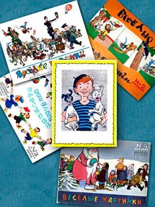 Необыкновенные приключения Пети Рыжика и его верных друзей — Мика и Мука (рассказ седьмой).