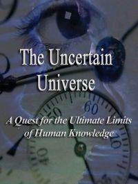 Неопределенная Вселенная