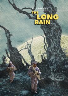 Нескончаемый дождь