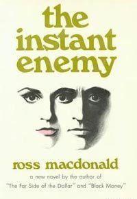 Неукротимый враг