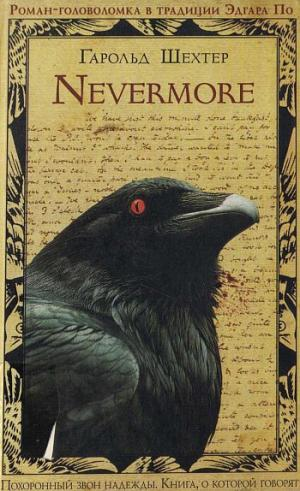 Nevermore