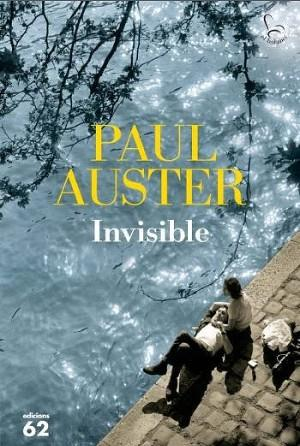Невидимый (Invisible)