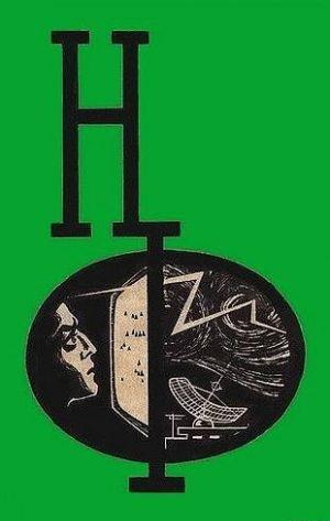 НФ: Альманах научной фантастики. Вып. 4 (1966)