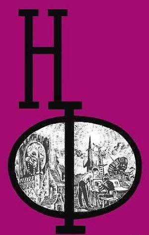 НФ: Альманах научной фантастики. Вып. 5 (1966)