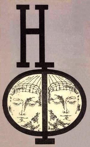 НФ: Альманах научной фантастики. Выпуск 18