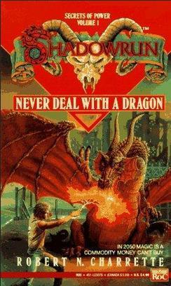 Никаких дел с драконом (ЛП)