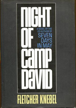 Ночь в Кэмп Дэвиде