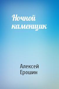 48b39cb2be3c Книга