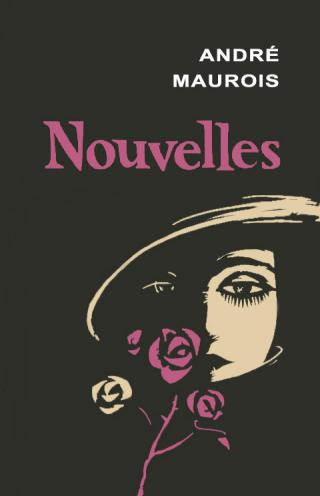 Книги-на-французском-языке.