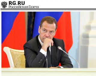 Новая реальность: Россия и глобальные вызовы