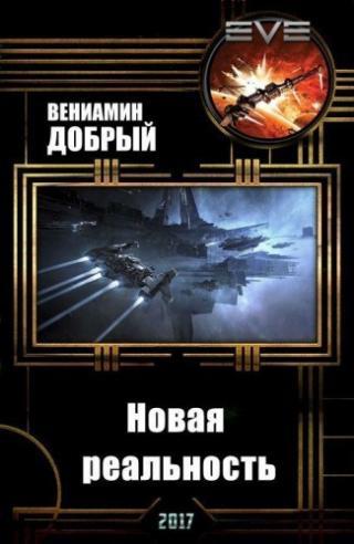 Научная фантастика книги рейтинг