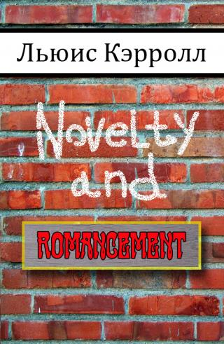 Novelty and Romancement