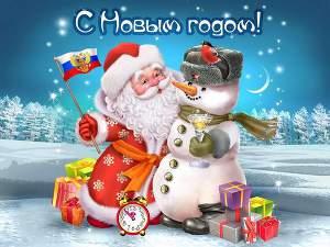 Новогодние каникулы (СИ)