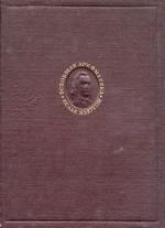 Ньютон И. Всеобщая арифметика или книга об арифметических синтезе и анализе