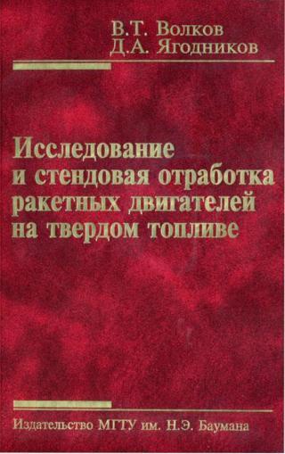 О чем мечтают жители Ростовской области (по результатам социологического исследования)