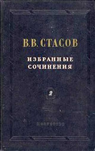 О значении Иванова в русском искусстве