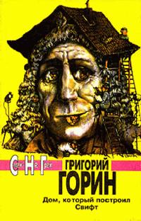 Обнаженный Куренцов
